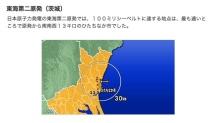 東海2222