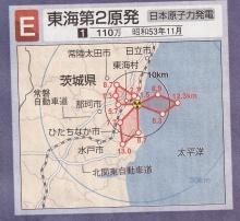 東海222