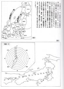 福島162